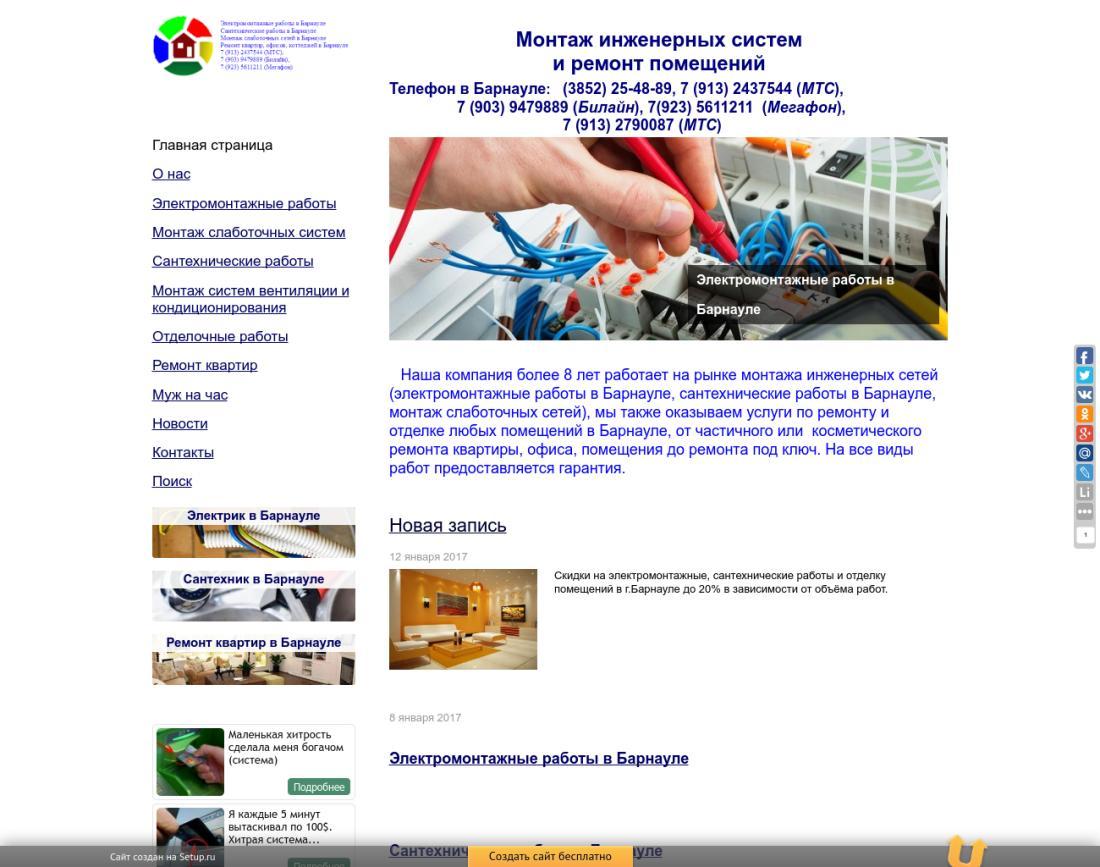 Работа в России подбор персонала резюме вакансии