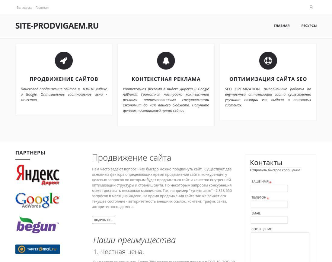 Продвижение сайтов оптимизация в петербурге xrumer 7.5.28 торрент crack