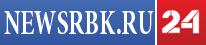 Главные новости дня - NewsRbk.ru