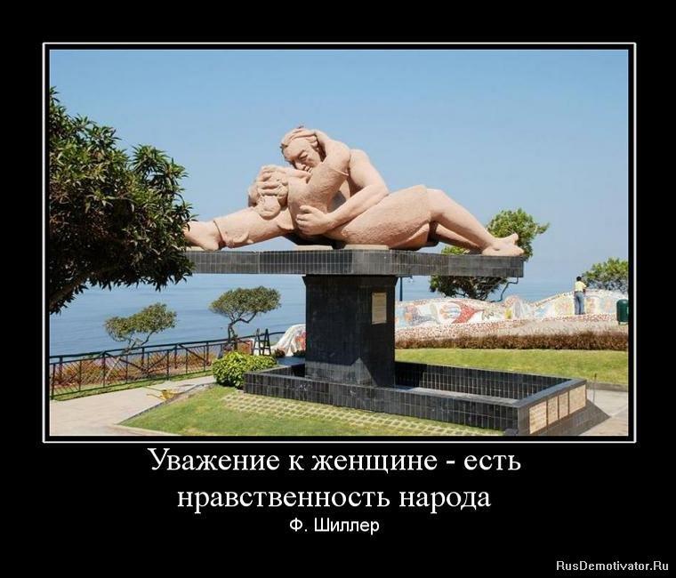 Русская баба играет со стрингами 19 фотография