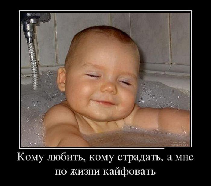 ... прикольных демотивационных картинок: newsrbk.ru/demotivators/81654-sbornik-prikolnyih-demotivacionnyih...