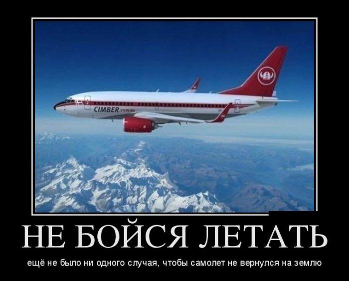 ПОДБОРКА ПРИКОЛЬНЫХ ДЕМОТИВАТОРОВ за 23.06.15
