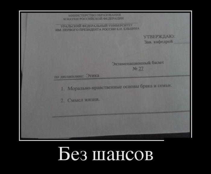 ПОДБОРКА ПРИКОЛЬНЫХ ДЕМОТИВАТОРОВ за 07.07.15