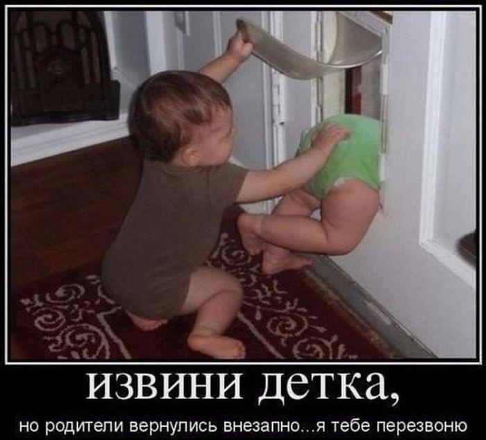ПОДБОРКА ПРИКОЛЬНЫХ ДЕМОТИВАТОРОВ за 26.08.15