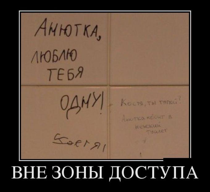 ПОДБОРКА ПРИКОЛЬНЫХ ДЕМОТИВАТОРОВ за 01.09.15