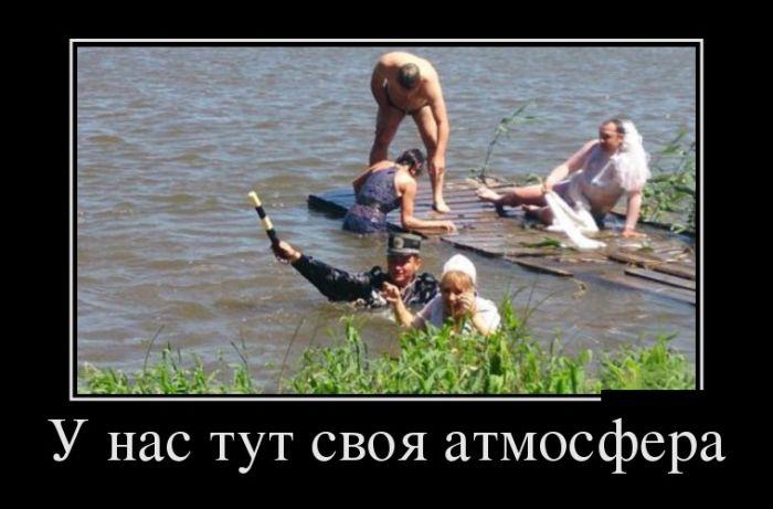 ПОДБОРКА ПРИКОЛЬНЫХ ДЕМОТИВАТОРОВ за 24.09.15