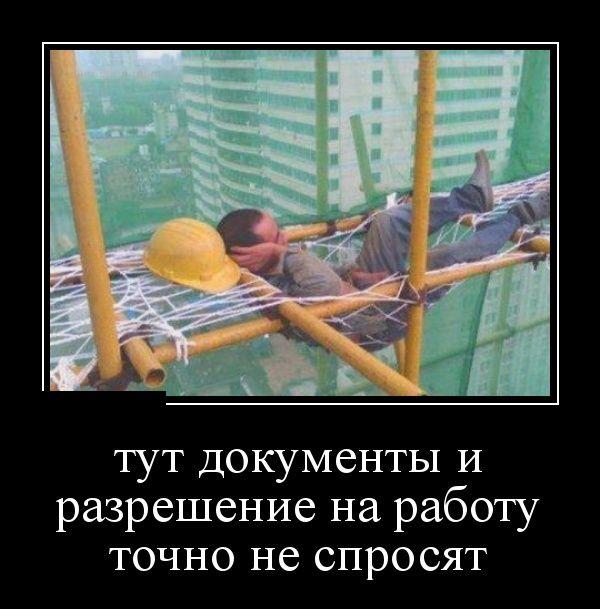 ПОДБОРКА ПРИКОЛЬНЫХ ДЕМОТИВАТОРОВ за 30.09.15