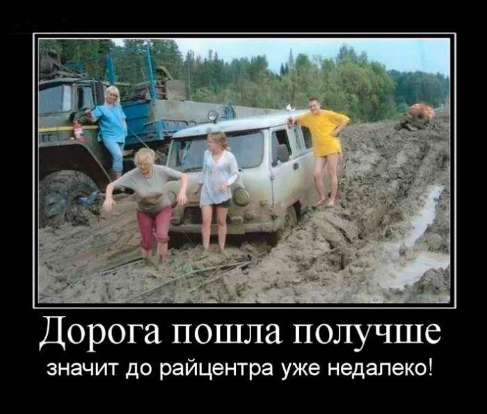 ПОДБОРКА ПРИКОЛЬНЫХ ДЕМОТИВАТОРОВ за 20.10.15