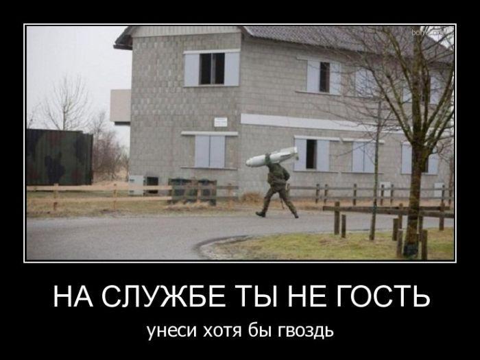 ПОДБОРКА ПРИКОЛЬНЫХ ДЕМОТИВАТОРОВ за 10.11.15