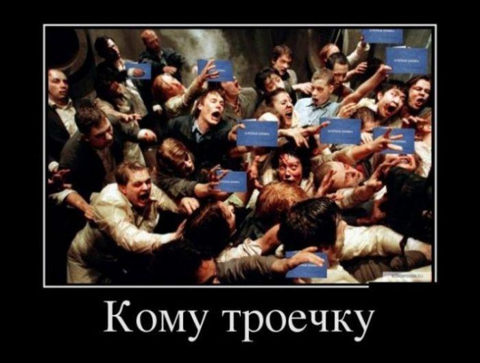 ПОДБОРКА ПРИКОЛЬНЫХ ДЕМОТИВАТОРОВ за 11.11.15