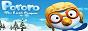 Пингвиненок Пороро: 2 сезон
